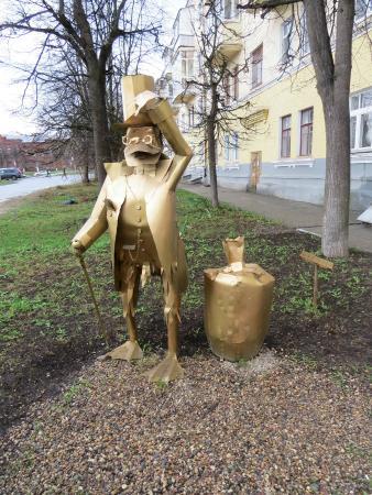 Sculpture of Scrooge McDuck