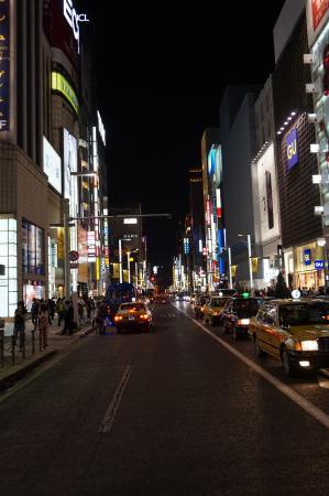 Ginza / Tokyo Nihonbashi