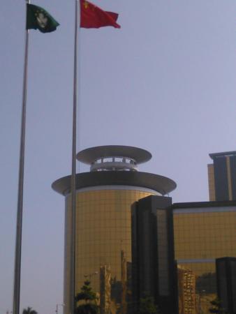Historic Centre of Macau: Bandera comunista en la ciudad mas capitalista del planeta