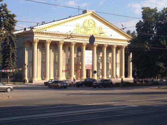 Gorky Culture Palace