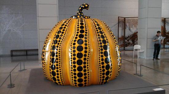 Daegu Art Museum