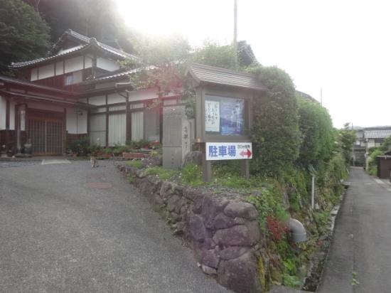 Yukamuri Gallery - Osaki Midori Museum