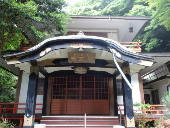 Hachidairyuo Nittakashiji Temple