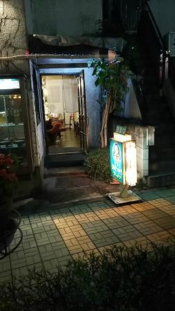 Ataribachi Ramen Nishi Aoki