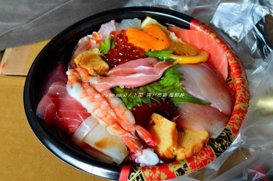 Shimonoseki, Japan: 海鮮丼、マジで安くてうまかった!これで1000円