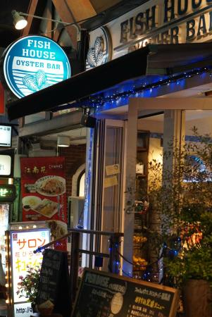 Fish House Oyster Bar Meguro