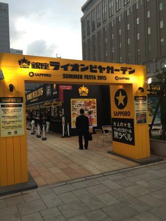 Summer Festa Beer Garden