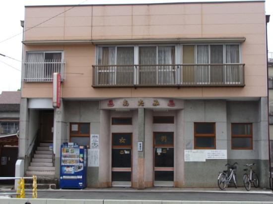 Atami Onsen