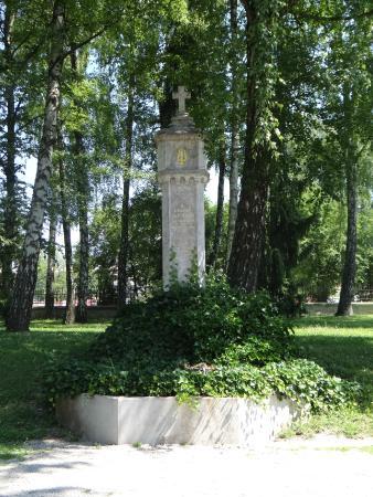 Preseren's Grove