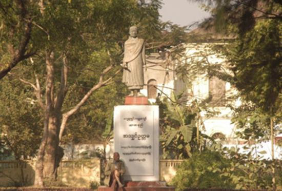 Sittwe, Myanmar: Sayadaw U Ottama Statue