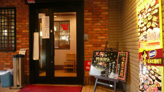 Japanese Restaurant Tengu Susashi Sakai