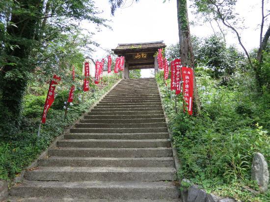 Shosan Horinji Temple