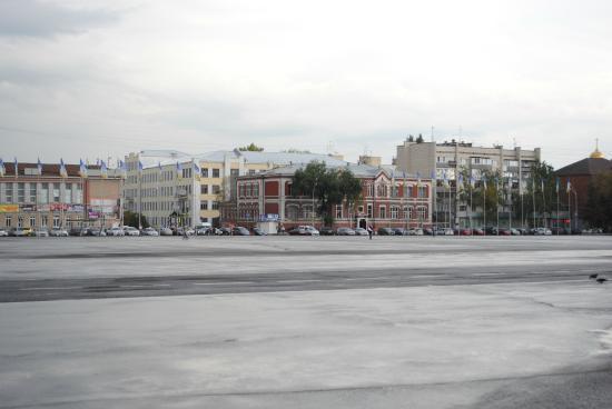 куйбышев бетон
