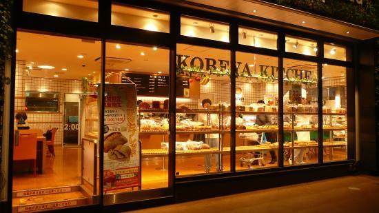 Kobeya Kitchen Musashi Sakai