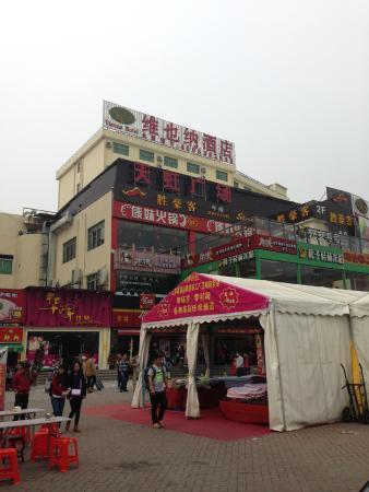 V8 Hotel Guangzhou Ziyuangang: Окрестности