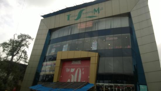 ‪Thakkar Shopping Mall‬