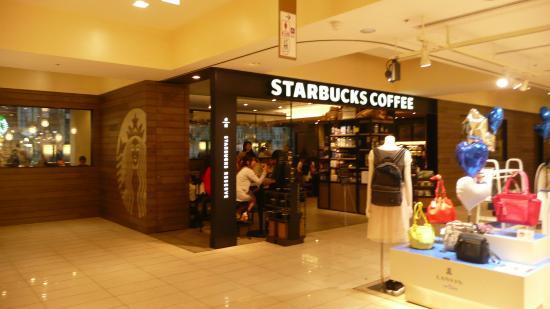 Starbucks Coffee Black Apron Store Shinjuku Marui Honkan 2nd Floor