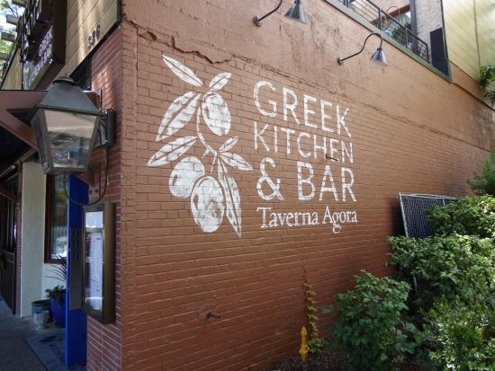 Taverna Agora Greek Kitchen Bar Raleigh Nc