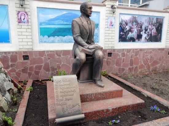 Monument to Philosopher Ivan Ilin