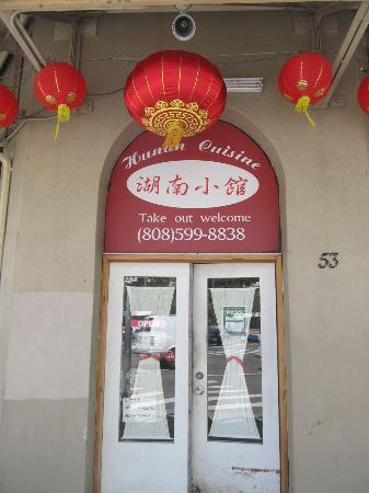 Hunan Cuisine