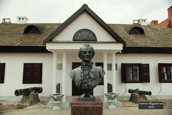 Kobryn, Weißrussland: Дом-музей Суворова