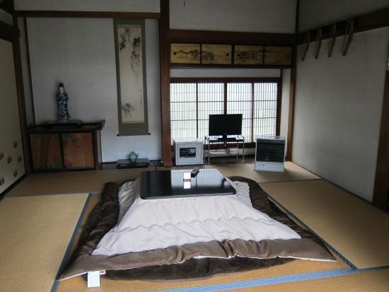 Mt.Koya Kumagaiji: Room
