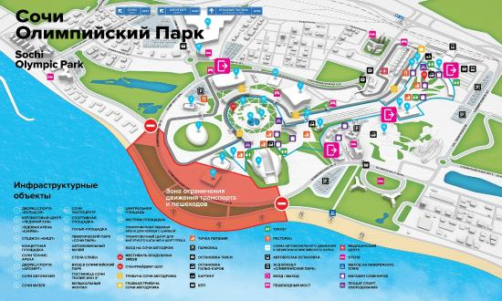 Схема олимпийского парка в сочи фото 277