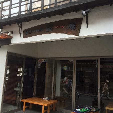 Old Kamogawa Riverside