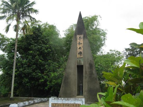 Phil- Jap Peace Memorial Park at Carlota Hills, Ormoc City, Leyte