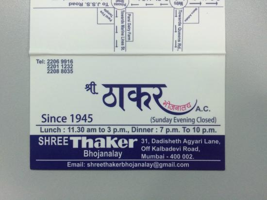 Business Card Front Picture Of Shree Thaker Bhojanalay Mumbai