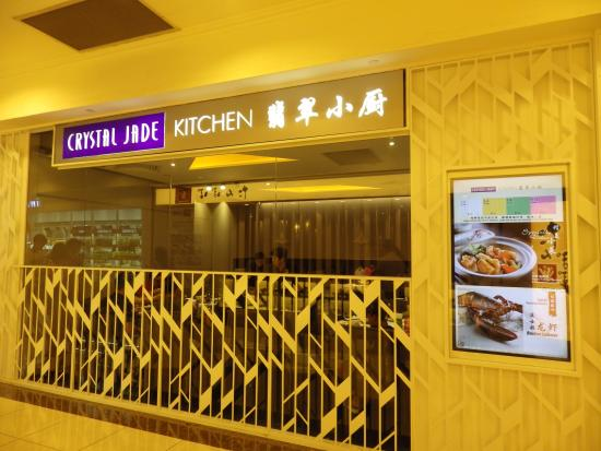 Crystal Jade Kitchen: 店先。反対側のほうがちゃんとした店先。
