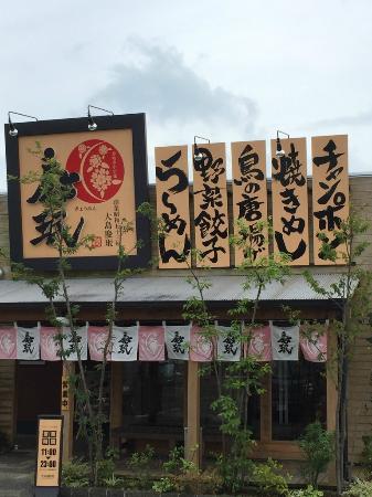 Kyomin, Oshima