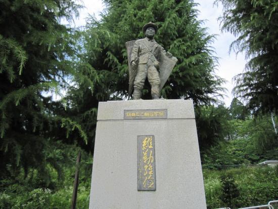 Kamata Sannosuke Statue