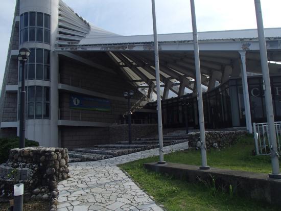 Yakushima Environmental Culture Village Center : 屋久島環境文化村センター