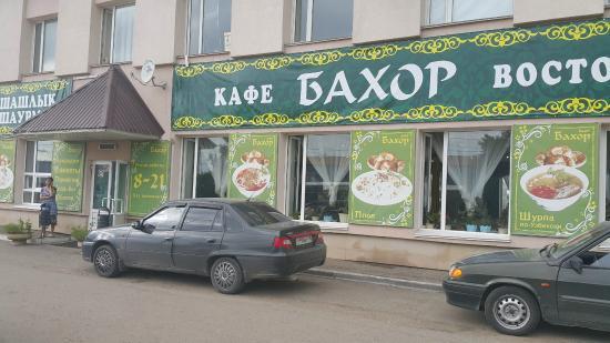 Bakhor