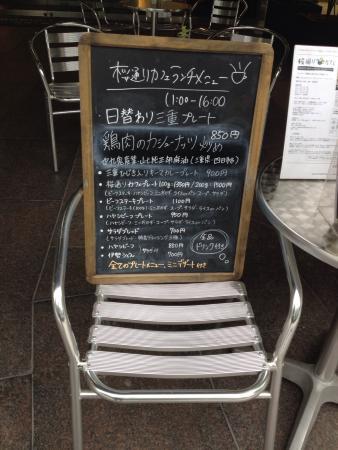 Sakuradori Cafe