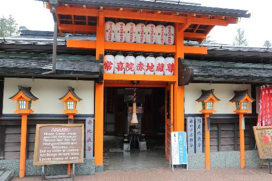 Jokiin : 赤地蔵尊入口