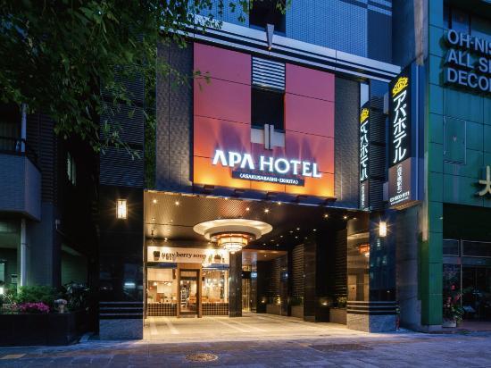 APA Hotel Asakusabashi Ekikita
