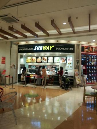 Subway Kinoha Mall Hashimoto