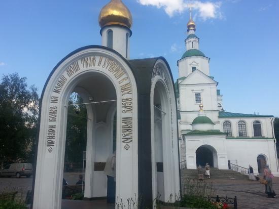 Nakladeznaya Chapel of Danilov Monastery