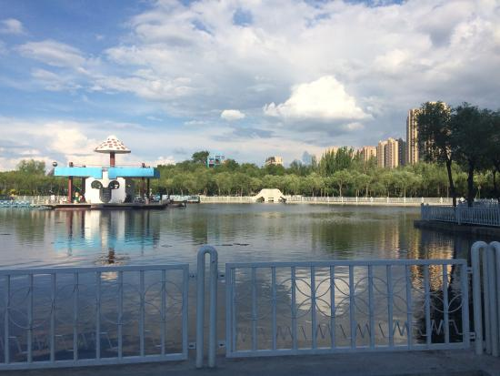 Jingyuan Park