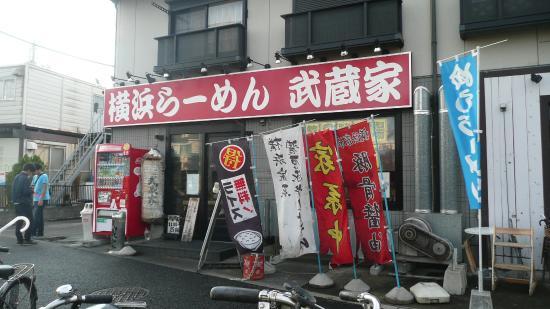 Yokohamaramen Musashiya