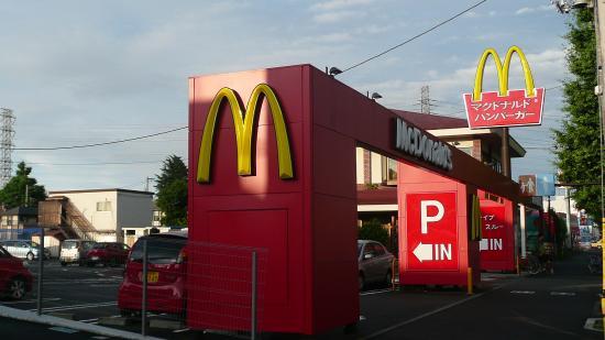 McDonald's Touhachi Road Nozaki