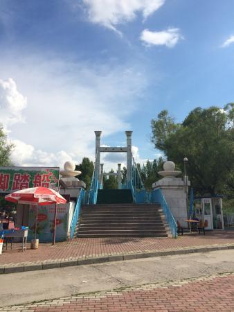 Daqing Oil Field Park: Парк