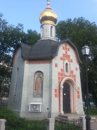 Chapel of the Danilov Monastery