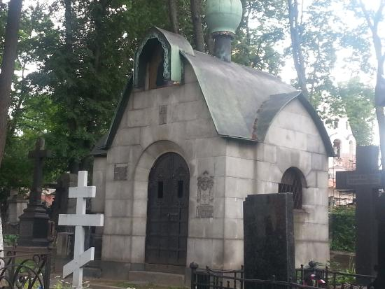The Tomb Chapel of Levchenko in the Donskoy Monastery