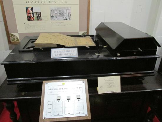 Nidec Sankyo Museum Suwanone: Another type of music box