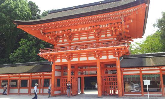 จังหวัดเกียวโต, ญี่ปุ่น: kyoto