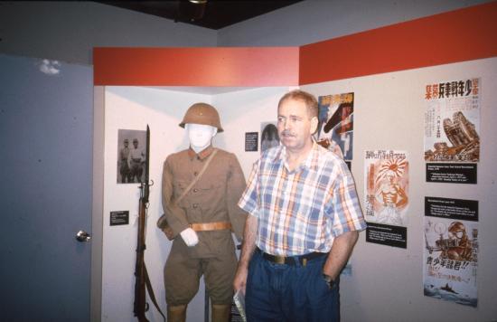 Sapphire: Besök på ett krigsmuseum som visade det mesta om hur japanerna ockuperade ön