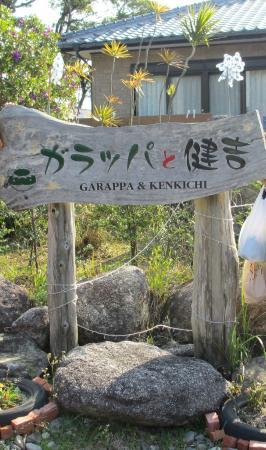 Garappa to Kenkichi